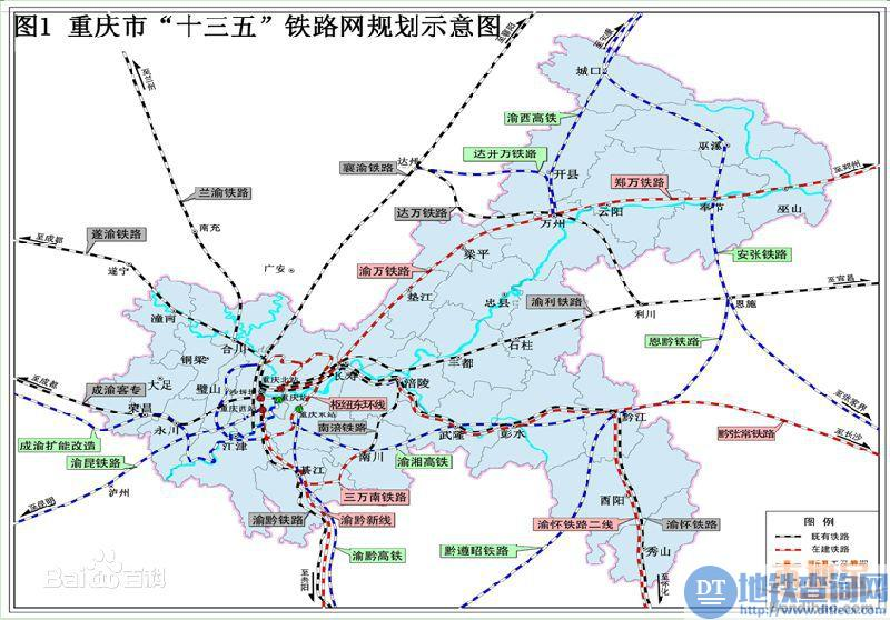 重庆市国民经济和社会发展第十三个五年规划纲要图片