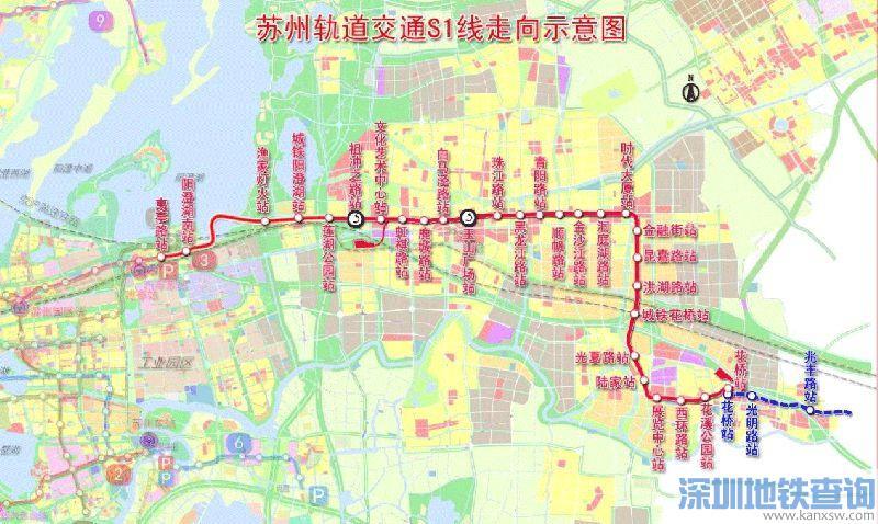 苏州地铁s1号线简介 线路图 走向 站点介绍 通车时间图片
