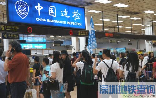 出境游旅客返程 今明两天深圳口岸将迎返程高峰
