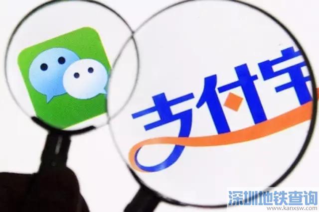 央行最严新规:12月起支付宝、微信转账将限笔数!
