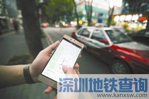 深圳网约车司机新规定须有深圳户籍或居住证