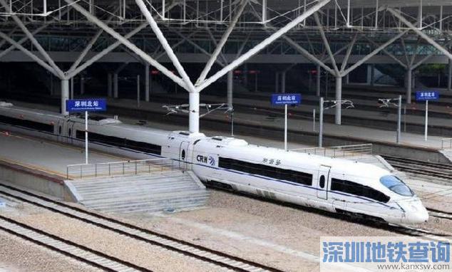 深圳北站21日全部列车停运 全国任意车站可办理退票