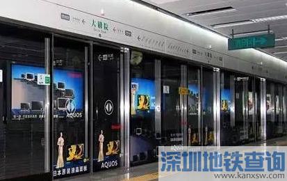 深圳地铁五条线路21日10:30开始发车间隔调整为10分钟