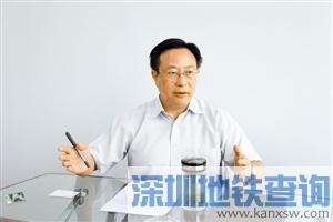 """北京大学:在深圳建一所""""百年名校"""" 一期规模预计6500人"""