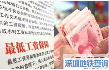 9地提高最低工资,重庆2016年上调最低工资标规定。重庆最低工资标准有什么调整?最低工资规定2016年9月1日起执行,2016年重庆最低工资标准请看下文。