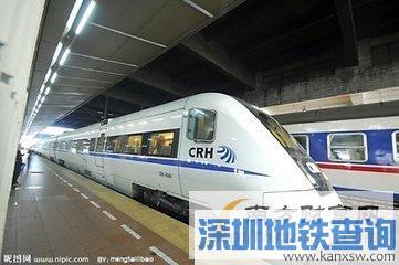 深圳地铁9号线泥岗站首末车时间发车间隔 泥岗地铁站出入口、公交换乘信息