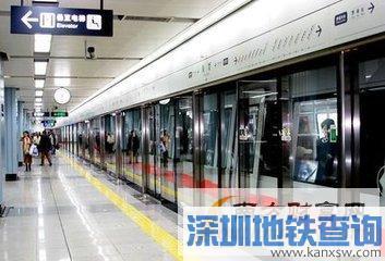 深圳地铁9号线鹿丹村站首末车时间发车间隔 鹿丹村地铁站出入口、公交换乘信息