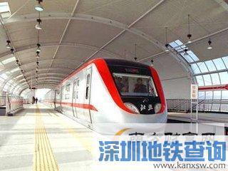 深圳地铁9号线园岭站首末车时间发车间隔 园岭地铁站出入口、公交换乘信息