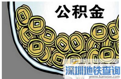 2016杭州限购政策再升级:上调公积金及贷款首付比