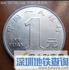 2000年1元硬币价格 2000年的一元硬币值多少钱?