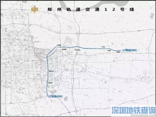 郑州地铁12号线简介 最新规划线路图 站点设置