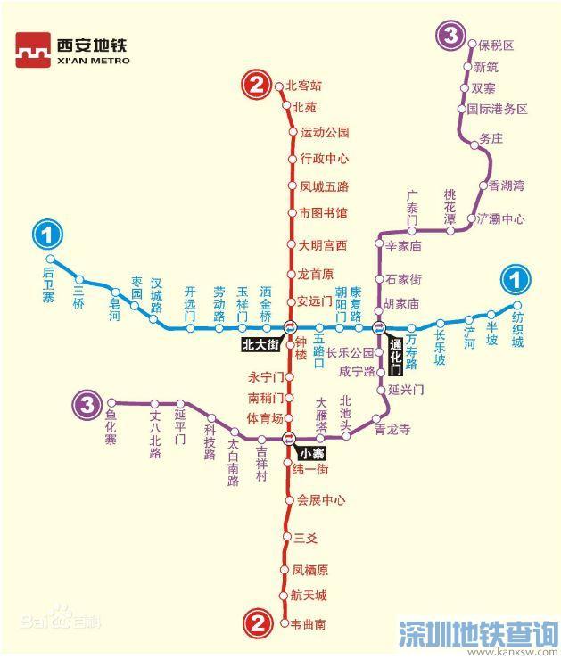 西安地铁1号线二期最新线路图图片