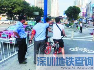 广州摩拜单车停哪里?天河增设单车停放点