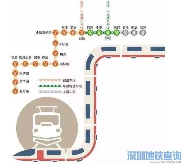 广佛线二期下月通车 将设4站点