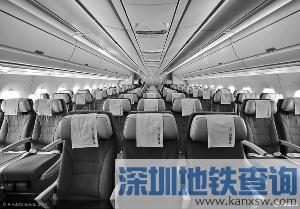11月7日空客a350在广州巡演 空客a350内部图片一览