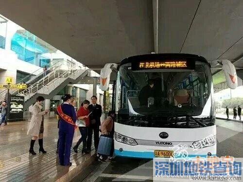 重庆机场专线04路票价多少钱?重庆机场专线04路票价表运营时间