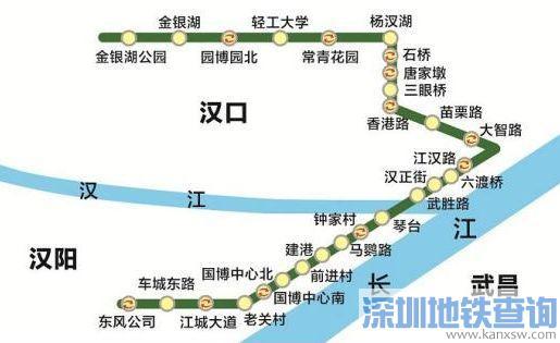 武汉地铁6号线最新消息 全线供电系统成功贯通