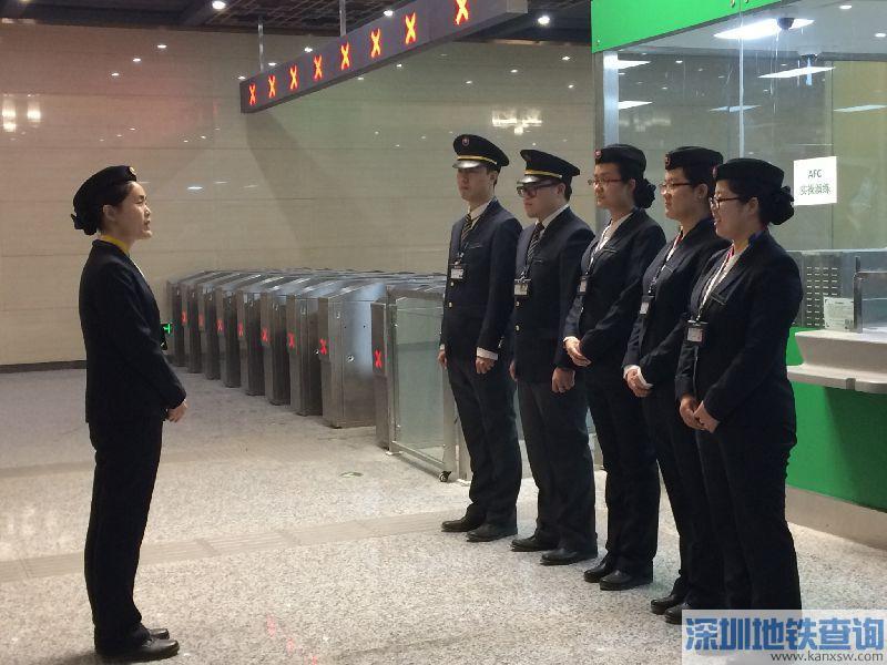 北京地铁16号线北段12月底将试运营 预计日均客运量8万人次