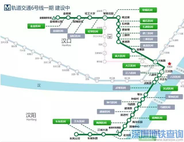武汉地铁6号线年底开通通车倒计时 来看沿途站点经过你家吗