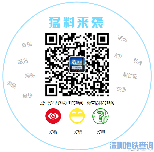 深圳公园文化周明日启动 24个公园287项免费活动