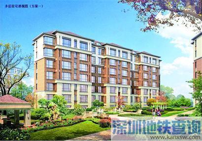 青岛夏庄将建229套公租房