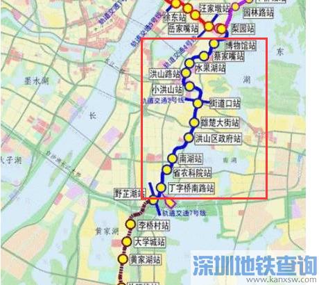 武汉地铁8号线二期站点具体位置