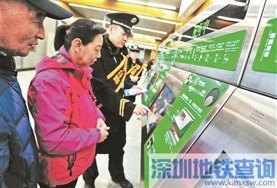 北京地铁4条线路试点无人工自助售票 如何自助购票充值?附图文教程