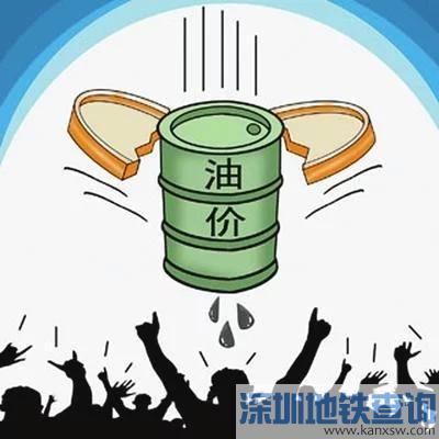 2016年11月17日起广东最新油价表 迎年内最大跌幅