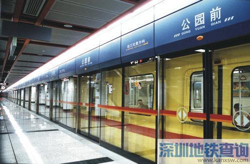 广州地铁内逗留超4小时须缴费 超时车费如何收取?