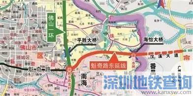 佛山魁奇路东延线今18日通车 南海直达广州南最快20分钟