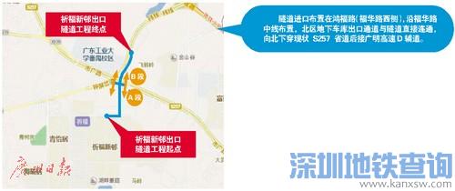 番禺祈福新�将建隧道直通广明高速 有望2017年初建成