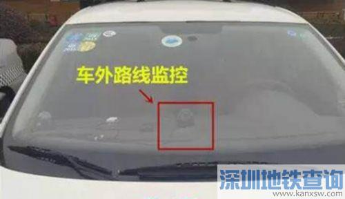 沪驾校明年实行计时培训 目前仅六成教练车装监控