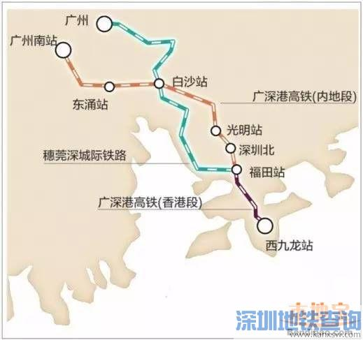 广深港高铁全线贯通 深圳去香港15分钟