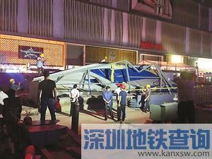 深圳地铁2号线华强北站B出口:5吨钢材落下砸塌一临时工棚