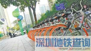 网约单车橙的 蓝的 黄的 绿的 红的 哪种共享单车能笑到最后?