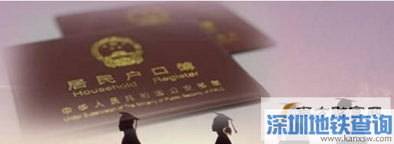 上海留学生落户政策最新:2017年起留学生落户可在线预约办理