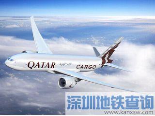 2016年12月卡塔尔航空新开通两条航线信息介绍