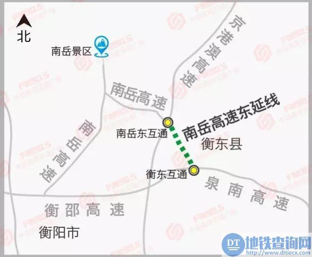 南岳高速东延线地图走向详情