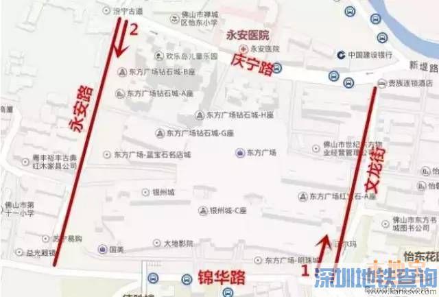 佛山禅城单行线汇总一览 从此开车不担心误入单行线被罚