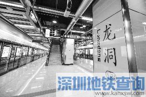广州地铁六号线二期最新消息:全线入口设垂直电梯、洗手间(图)