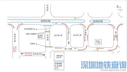 济南工业北路与开源路路口封闭施工 绕行方案出炉