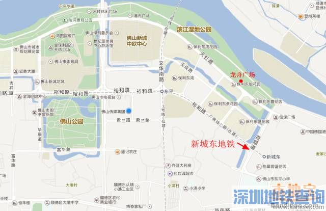 """佛山新城新增""""东平地铁""""、""""新城东地铁""""两个公交站点"""