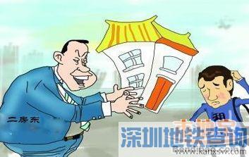 深圳个人出租房屋个人所得税征收最新权威解读 3000元月租需要缴税15元