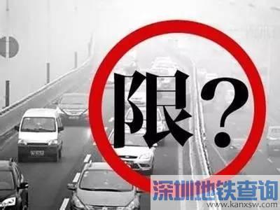 最新北京车辆尾号限行摄像头分布表网上疯传 具体分布地址位置一览