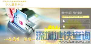 宁波社保卡具备五大功能84项应用 你都会用吗?
