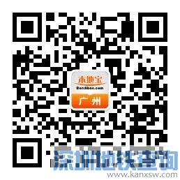 香港荷里活广场2016圣诞节活动:熊本熊圣诞之旅