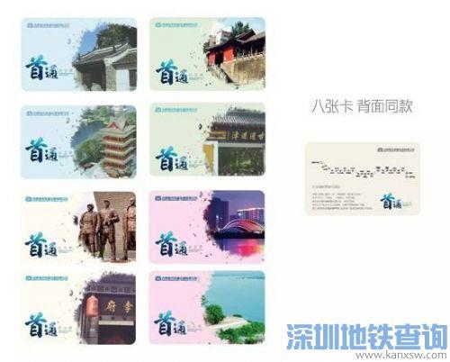 合肥轨道交通1号线纪念票册即将发售 10个站点可现场购买