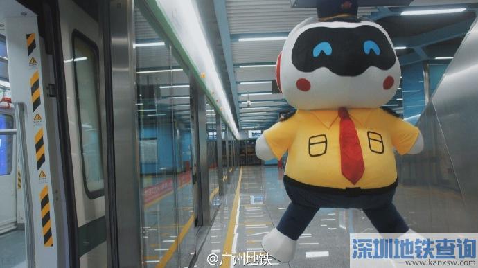 2016年12月31-2017年1月2日广州地铁推迟收车1小时