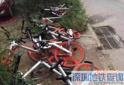 深圳使用共享单车要如何停放不受处罚?停放规范征求意见