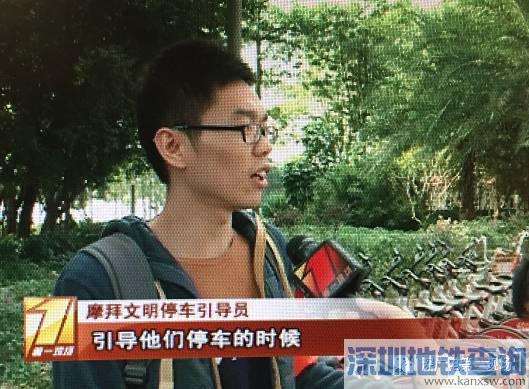 深圳今后使用共享单车跟信用挂钩?不被拉黑处罚点这里